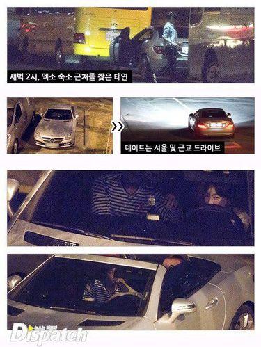 Baekhyun EXO dan Taeyeon Girls' Generation