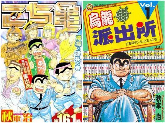 5 Manga Terpanjang di Jepang