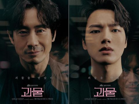Drama Korea Beyond Evil