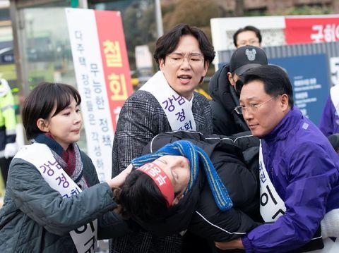 Drama Korea The Penthouse Season 2 yang hangat diperbincangkan tayang perdana hari ini (19/2/2021).