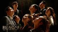 Penthouses South Korea Drama Season 2 Syuting di Hotel Fairmont