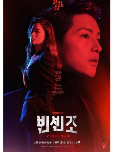 Drama Korea Vincenzo.