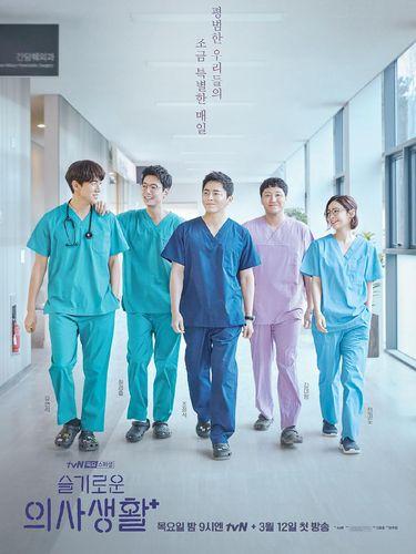 Deretan drama Korea ini mencetak rekor di stasiun televisi kabel Korea. Dengan pilihan genre romantis, komedi, hingga thriller, kamu tak perlu menunggu-nunggu penayangan episode terbarunya. Hospital Playlist.