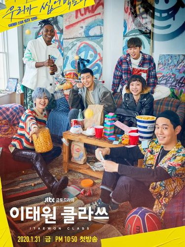 Deretan drama Korea ini mencetak rekor di stasiun televisi kabel Korea. Dengan pilihan genre romantis, komedi, hingga thriller, kamu tak perlu menunggu-nunggu penayangan episode terbarunya. Itaewon Class.
