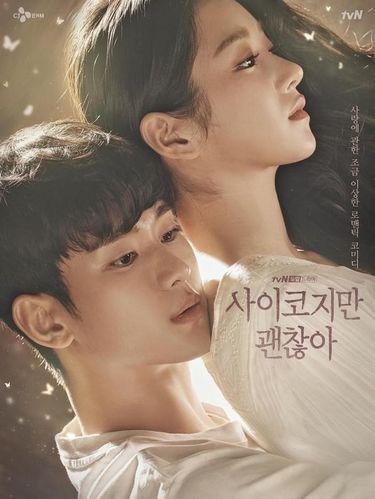 Deretan drama Korea ini mencetak rekor di stasiun televisi kabel Korea. Dengan pilihan genre romantis, komedi, hingga thriller, kamu tak perlu menunggu-nunggu penayangan episode terbarunya. It's Okay to Not Be Okay.