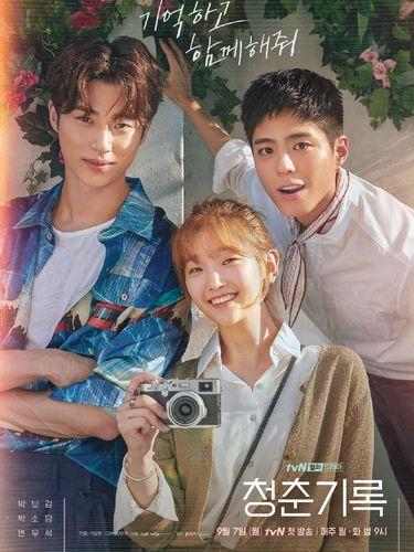 Deretan drama Korea ini mencetak rekor di stasiun televisi kabel Korea. Dengan pilihan genre romantis, komedi, hingga thriller, kamu tak perlu menunggu-nunggu penayangan episode terbarunya. Record of Youth.
