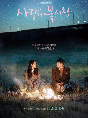 Deretan drama Korea ini mencetak rekor di stasiun televisi kabel Korea. Dengan pilihan genre romantis, komedi, hingga thriller, kamu tak perlu menunggu-nunggu penayangan episode terbarunya. Crash Landing on You.
