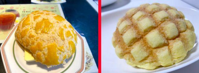 Meski Bentuknya Mirip, Roti Melon Jepang dan Roti Nanas Hong Kong Berbeda