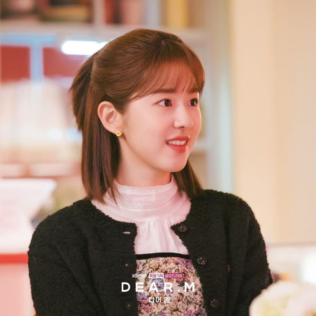 Karakter dalam drama Dear.M