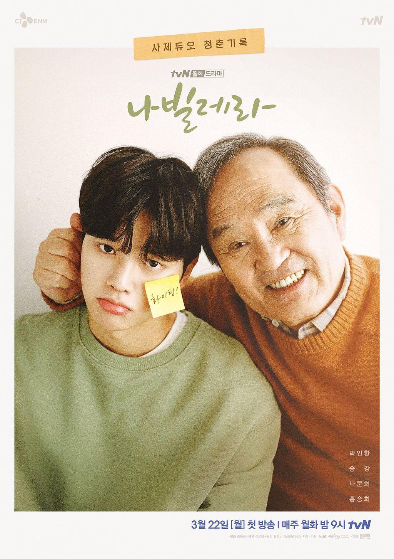 Poster drama Korea Navillera