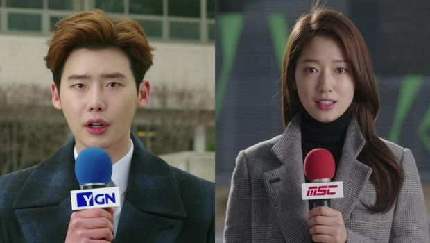 Drama yang Dibintangi Park Shin Hye