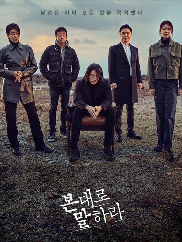 Drama Korea Rating Tinggi Tentang Agen Rahasia
