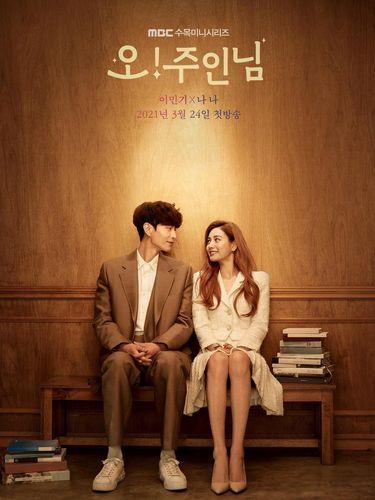 Memasuki bulan Maret 2021, sejumlah drama Korea terbaru segera tayang. Penggemar drama Korea disuguhkan berbagai genre, mulai dari komedi hingga thriller. Penasaran daftar drakor tayang Maret 2021?
