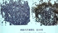 China Pamerkan Batu yang Digali dari Bulan, Begini Bentuknya