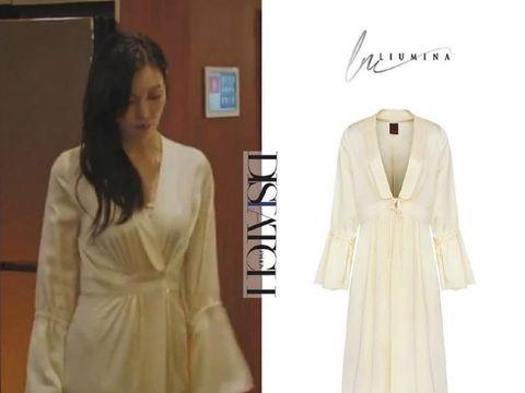 Harga Busana Kim So Yeon