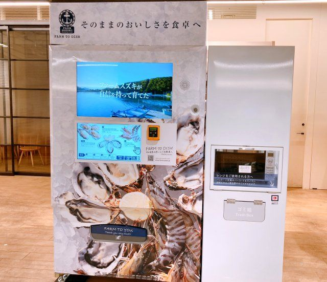 Beragam vending machine unik tersebar di Jepang. Paling baru ada vending machine yang menawarkan tiram segar hingga tiram goreng. Intip yuk keunikannya!