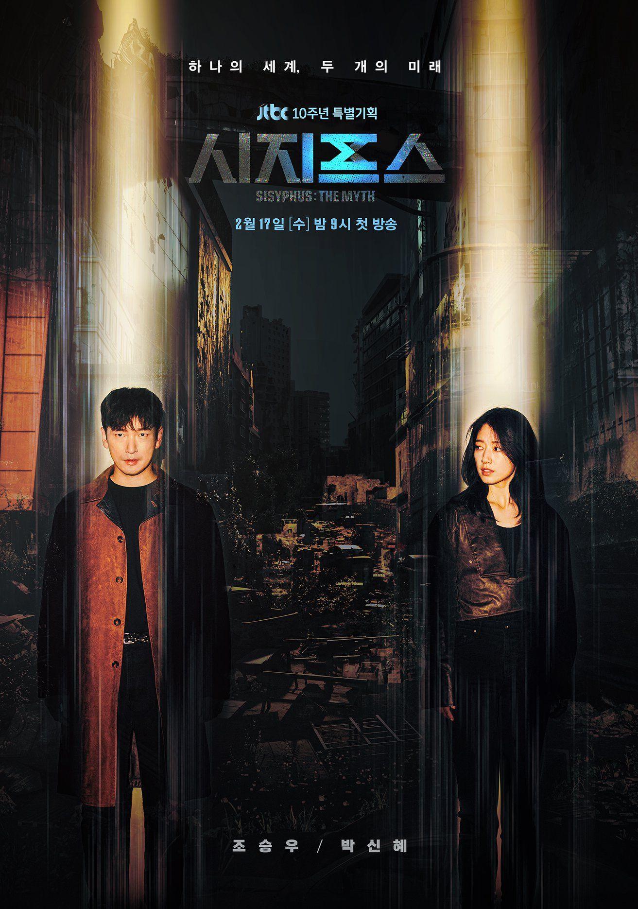 Drama Korea Terbaru 2021 yang Paling Banyak Dibicarakan Netizen