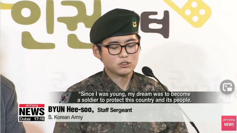 Byun Hui Soo