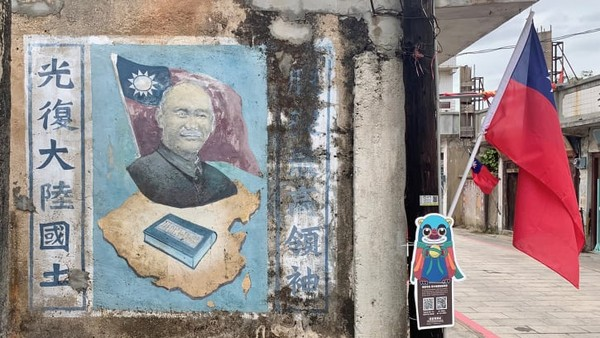 China Daratan dan Taiwan memliki pemerintahan secara terpisah sejak 1949 setelah kemenangan Komunis di daratan, setelah perang saudara berdarah. Pihak yang kalah, Kuomintang, melarikan diri ke Taiwan.