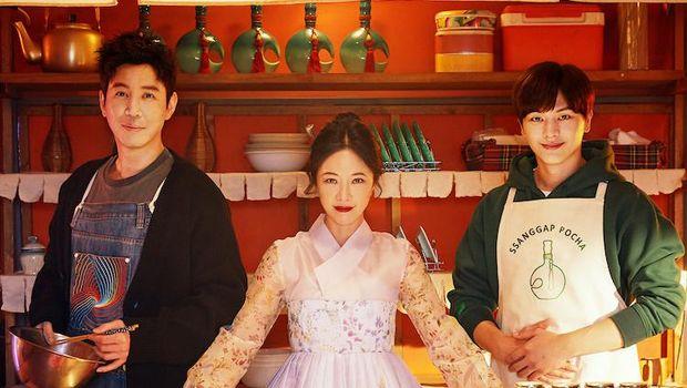 Drama Korea Na In Woo