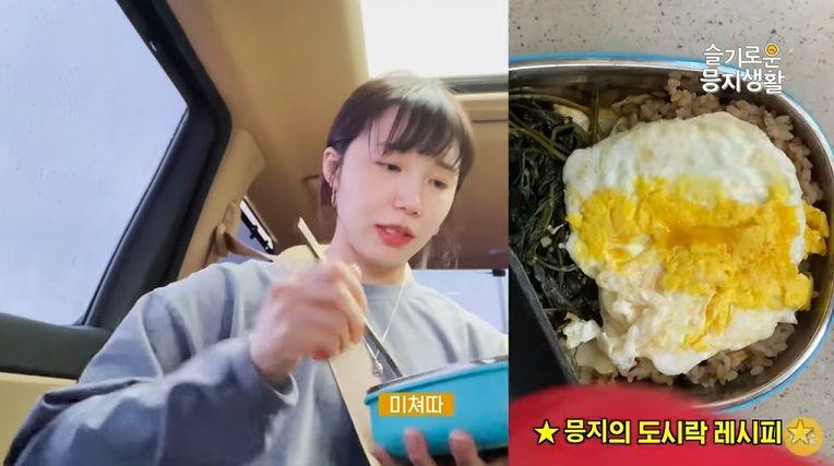 menu diet Eunji APINK yang tetap enak walaupun sehat