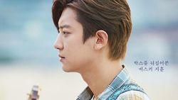 Film Chanyeol EXO The Box Puncaki Box Office Korea