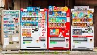 Sejarah Vending Machine di Jepang, Sudah Ada Sejak 1888!