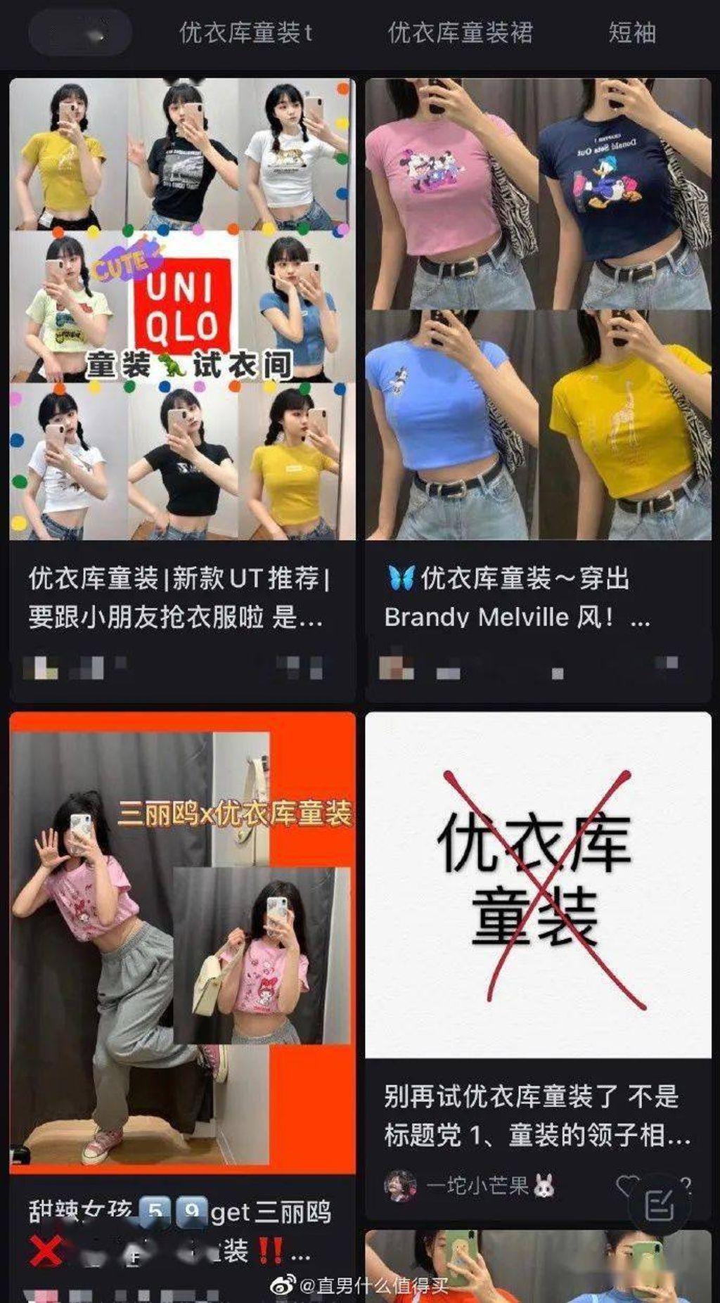 Tren aneh di China pakai baju anak-anak