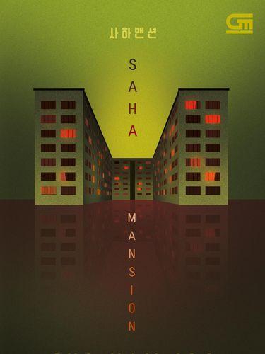Novel Terbaru Cho Nam-Joo Berjudul Saha Mansion