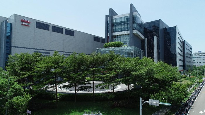 Pabrik TSMC