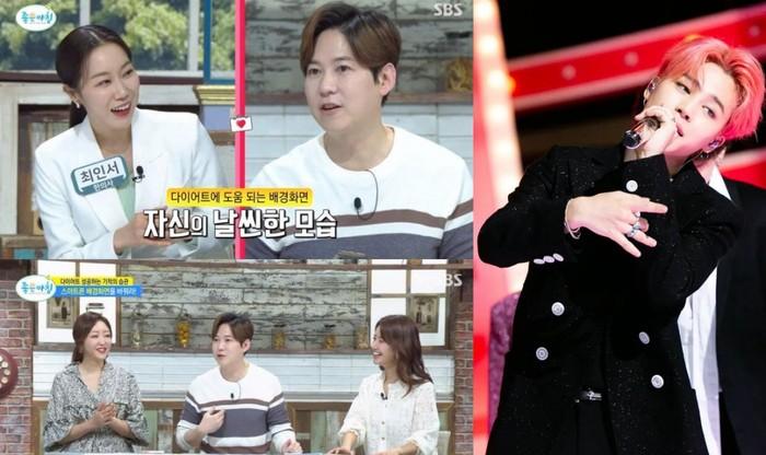 Terinspirasi Jimin BTS, Park Chan-min Berhasil Turunkan BB 10 Kg