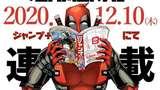 Manga Deadpool Jadi Komik Terlaris Marvel