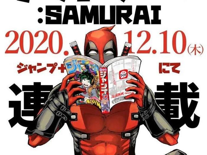 Manga Deadpool: Samurai
