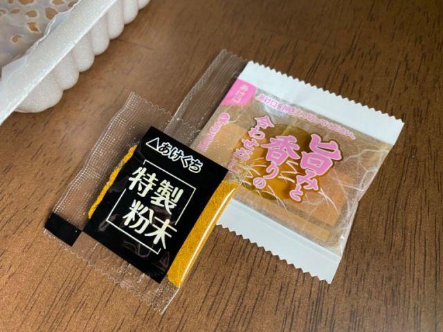 natto rasa kari jepang