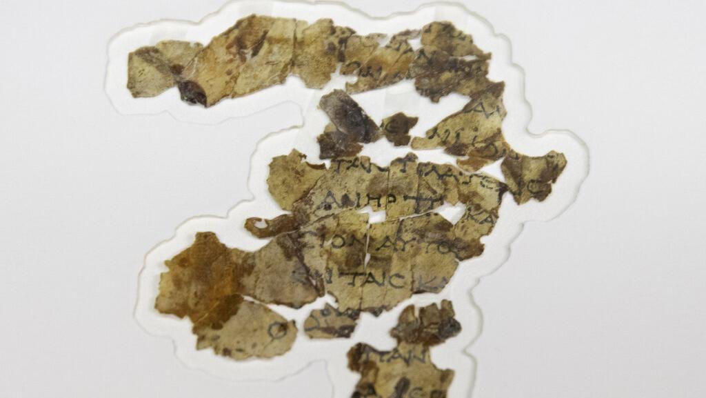 Gulungan Naskah Laut Mati Usia 2.000 Tahun Ditemukan di Israel