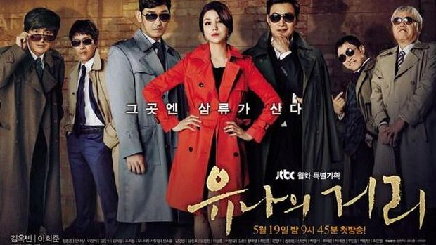 Drama Korea yang Dibintangi Lee Hee Joon
