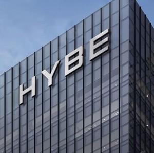Mengintip Megahnya Gedung Baru Big Hit, Agensi BTS Setelah Ganti Nama