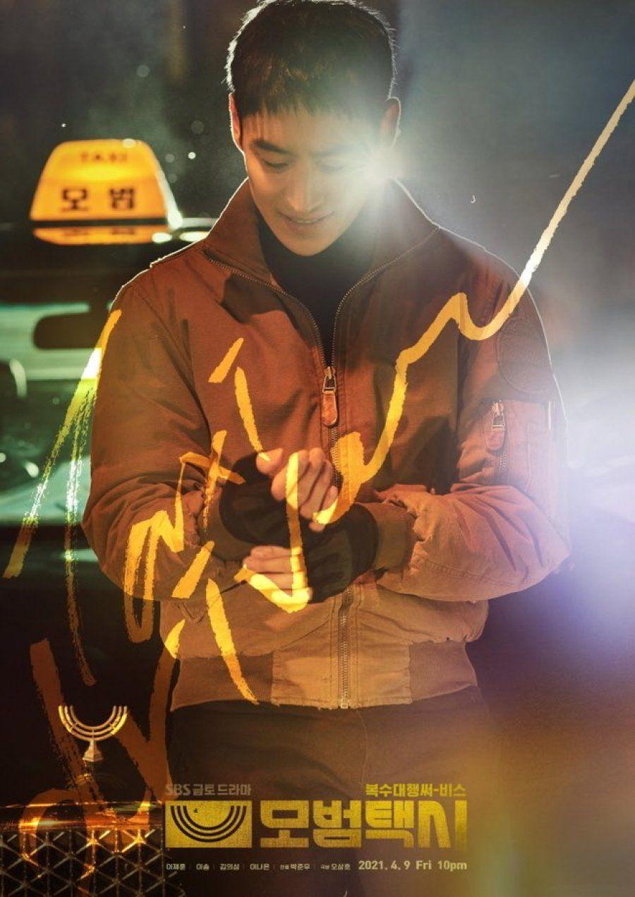 Drakor Terbaru Tayang April 2021, Taxi Driver