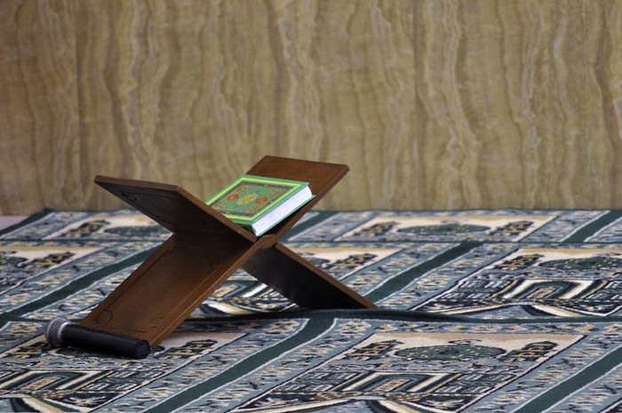 al Quran on a recal in a mosque