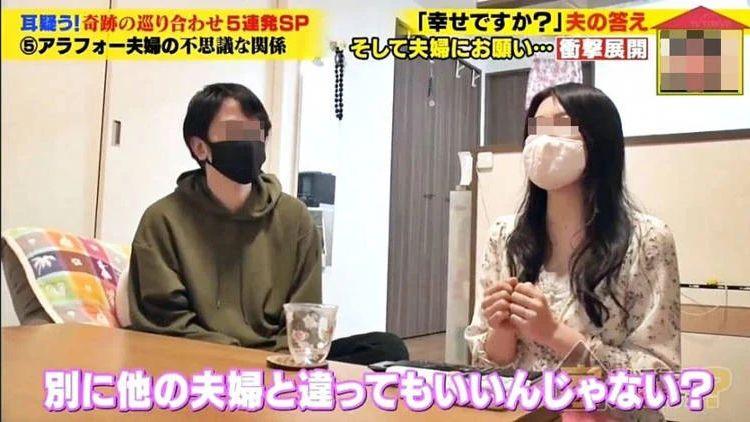 Kazuki dan Aiko
