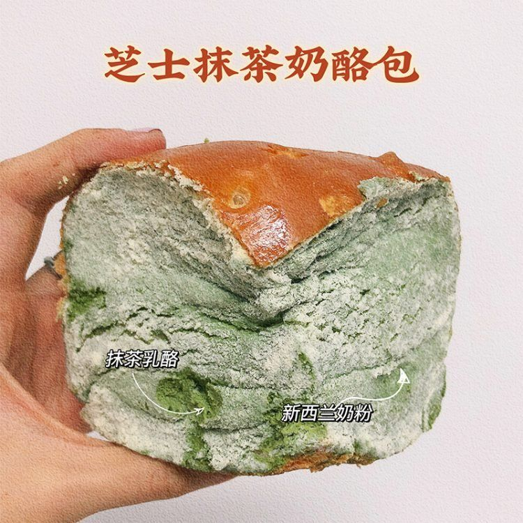 Mirip Spons Cuci Piring yang Sudah Busuk, Kue Ini Ngetren di China