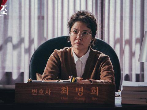 Pemain Vincenzo, Kim Yeo Jin