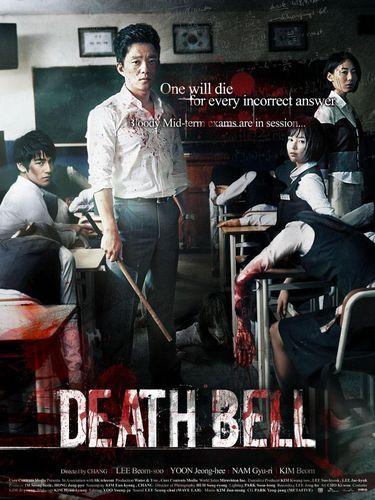 Rekomendasi Film Horor Korea, Death Bell