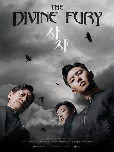 Rekomendasi Film Horor Korea, The Divine Fury