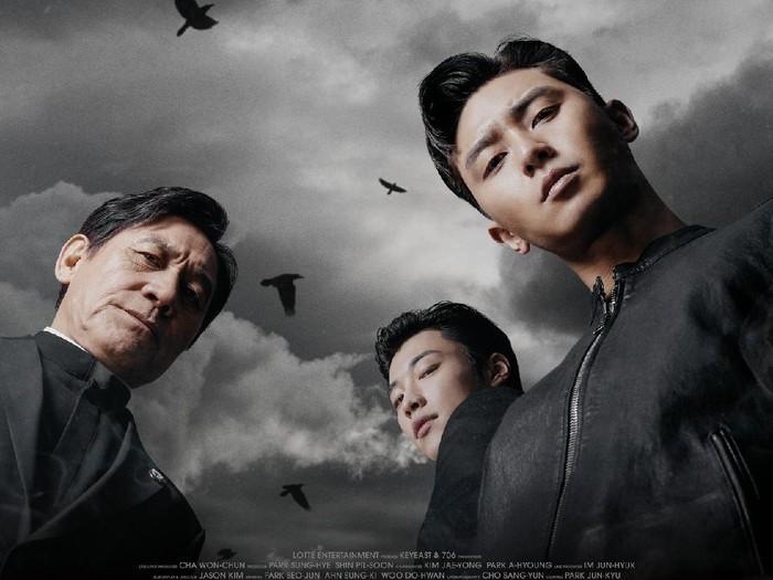 Rekomendasi film horor Korea. Foto: dok Lotte Entertainment