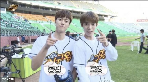 Doyoung (NCT) dan Gong Myung (Eks 5urprise)