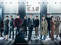 4 Alasan Harus Menonton Law School, Drama Terbaru Kim Bum
