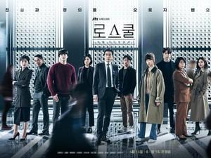 10 Rekomendasi Drama Korea Sesuai Jurusan Kuliah, Terbaru Law School