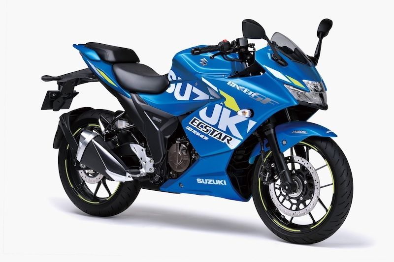 Suzuki GSX250F