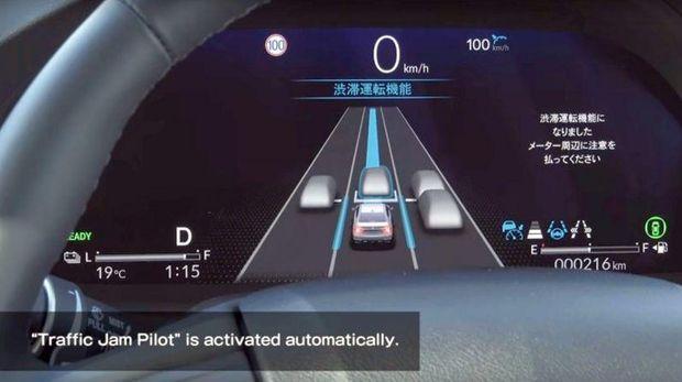 Teknologi Otonom Honda